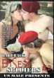 Bareback Bisex Soldiers 2 DVD - Front