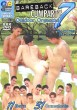Bareback Cumparty 7 DVD - Front