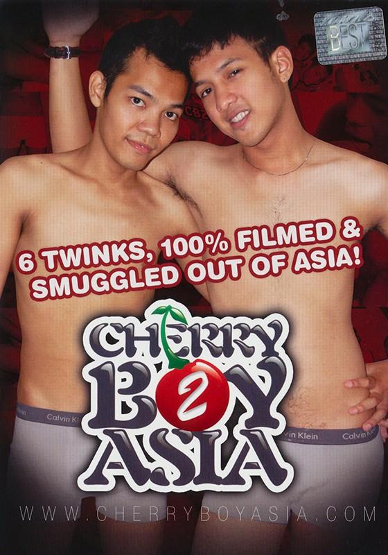 Cherry Boy Asia DVD - Front