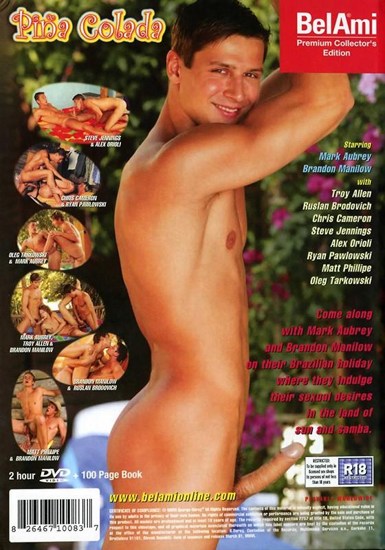 Pina Colada DVD - Back