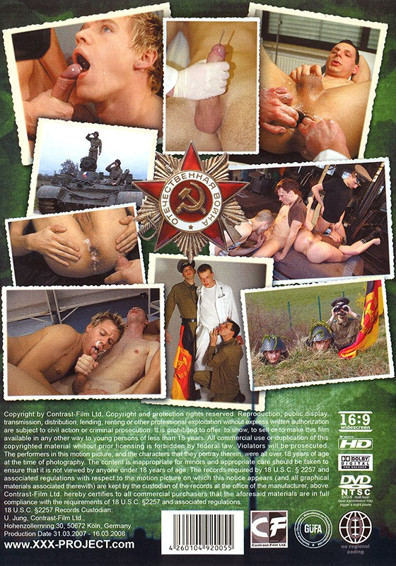 Cum Dump Recruits DVD - Back