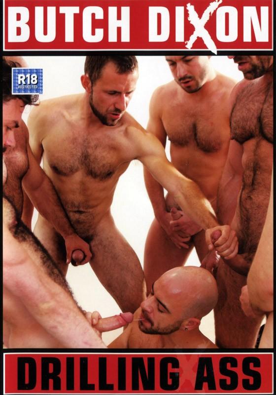 Drilling Ass DVD - Front
