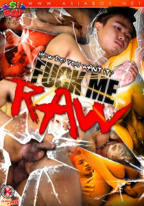 Fuck Me Raw DOWNLOAD