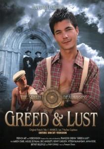 Greed & Lust DVD (NC)