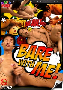Bare With Me! DVDR
