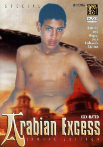 Arabian Excess DVD - Front