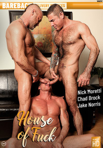 House of Fuck DVD