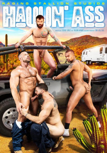 Haulin' Ass DVD